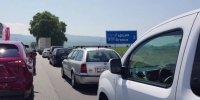 Улесниха влизането на българи в Гърция