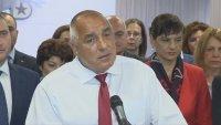 Борисов: Нашите противници удариха дъното. Радев ме следи с дрон (ВИДЕО)