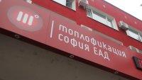 Без топла вода от 15 юли в 4 големи квартала в София