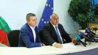 Борисов, Горанов и Менда Стоянова разпитвани по разследването срещу Божков