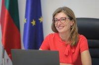 Захариева: България води последователна политика срещу антисемитизма и ксенофобията
