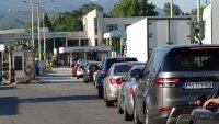 Спокоен трафик на границата с Гърция, интензивно движение към Румъния