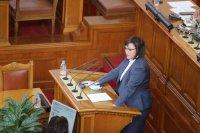 НС отхвърли искането на БСП за изслушване на премиера Борисов