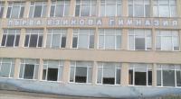 Зрелостниците от Първа езикова гимназия във Варна получиха дипломите си