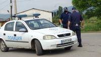 """Напрежение в блокирания квартал """"Изток"""" в Кюстендил"""