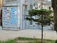 снимка 2 Акция на спецпрокуратурата в офиса на Бобоков в София, претърсвания и на адреси в Пловдив