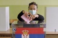 Ниска избирателна активност в Сърбия. Какви са прогнозите?