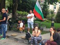 снимка 4 Пловдивчани протестираха в защита на българската природа (Снимки)