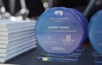 Община Пловдив превърна доброто в кауза