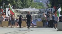 Пореден протест срещу Закона за социалните услуги