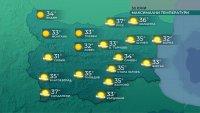 Слънчево и горещо време във вторник