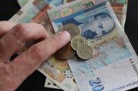 Безлихвени заеми за 44 млн. е взел българинът в COVID кризата