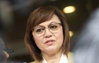 Нинова видя проблемите в БСП. Зове за общ фронт срещу властта