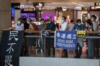 Протести в Хонконг срещу новия закон за сигурността