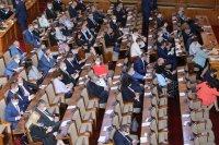 НС гласува нова актуализация на бюджета: Увеличава се размерът на държавните гаранции