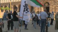 Протест пред Министерски съвет срещу корупцията
