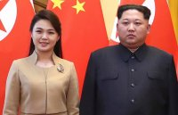 """Пхенян гневен на Сеул за """"обидни снимки"""" на съпругата на Ким Чен Ун"""