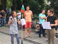 снимка 1 Пловдивчани протестираха в защита на българската природа (Снимки)