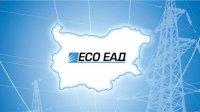 Вреди за 336 000 лв. в ЕСО за 2016-2017 г.