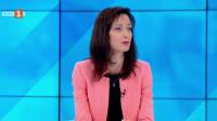 Мария Габриел: Има европейска програма за създаване на ваксина