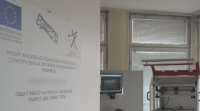 "ОП ""Иновации и конкурентоспособност"": Фирма от Враца разработва иновативна ортопедична шина"
