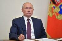Влизат в сила промените в руската Конституция