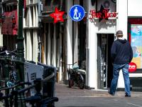 В Нидерландия няма да уточняват пола си в личните карти