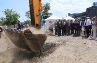 Първа копка на сградата за суперкомпютър в София