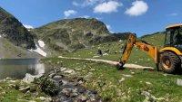 ВАП сезира МОСВ да извърши незабавна проверка в Национален парк Рила
