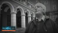 Почина Пенка Калинкова - журналист, театровед и общественик