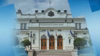 НС отхвърли ветото на Румен Радев върху Закона за МВР