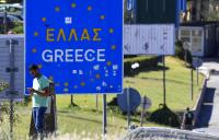 Гърция забрани на сръбски граждани да влизат в страната до 15 юли