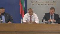 """Премиерът показа заповед за охраната на парк """"Росенец"""" до 15 септември"""