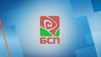 Националният съвет на БСП заседава без Нинова