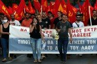 В Гърция: Протести срещу закон за правилата за протести
