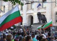 Продължава протестът след акцията на прокуратурата в президентството