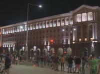 Приключи протестът в защита на президентската институция и правовия ред