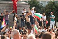 снимка 4 Трети ден протести в София