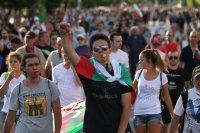 снимка 5 Трети ден протести в София
