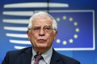 """ЕС призова Турция да отмени решението си за """"Света София"""""""