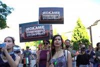 снимка 6 Румен Радев пред протестиращите: Да изхвърлим мафията от изпълнителната власт и прокуратурата