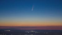 Приближава ни комета от друга галактика