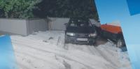 Каква е причината за силната буря в София