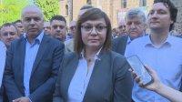 Корнелия Нинова: Президентът е жертва на атаки и компроматна война