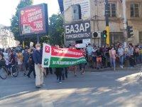 """снимка 1 Жители на """"Княжево"""" протестират срещу разширяването на бул. """"Цар Борис III"""" (Снимки)"""