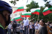 Протест с искане оставката на вътрешния министър Младен Маринов
