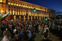 Протестното шествие обиколи целия център на София (обобщение)