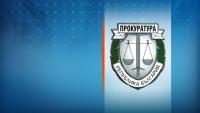 Асоциацията на прокурорите осъди опитите прокуратурата да бъде намесвана в политически скандали