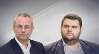 Ахмед Доган и Делян Пеевски не са охранявани от НСО от 11 юли