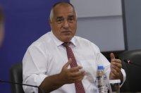 Бойко Борисов: Не ми се иска от глупост държавата да се разруши